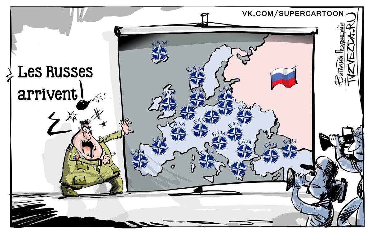 https://tribunaldelinfauxdotcom.files.wordpress.com/2018/02/les-russes-arrivent.jpg?w=1200
