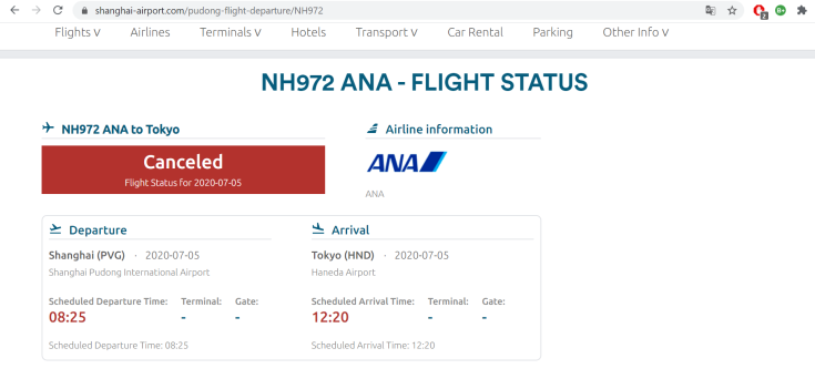 ANA NH972 canceled July 5