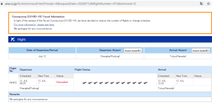 NH972 flight status July 12 canceled