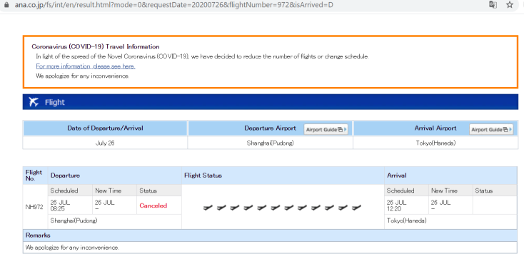 NH972 flight status July 26 canceled